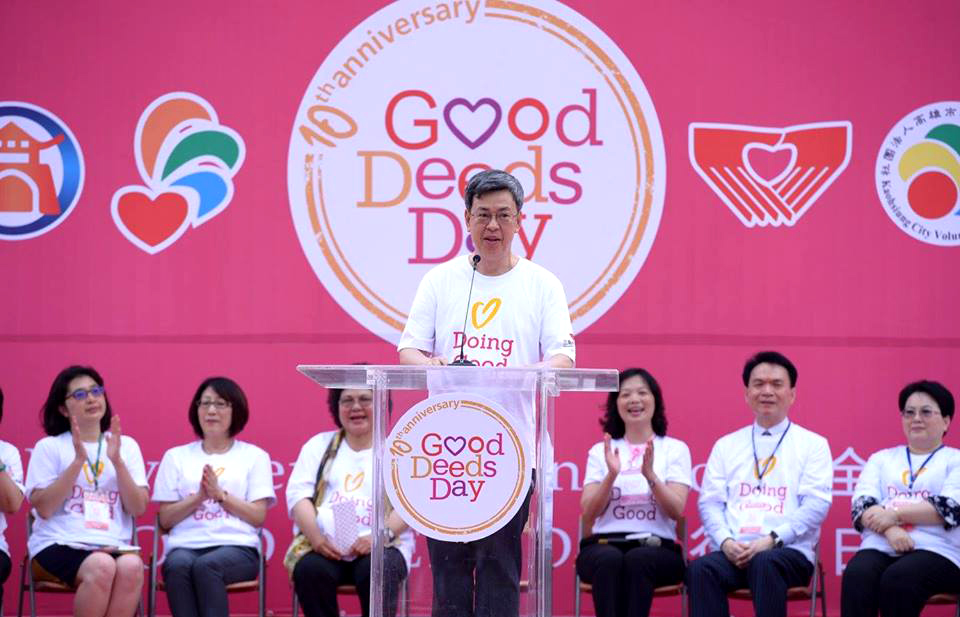 Taiwan's Vice President supporting Good Deeds Day