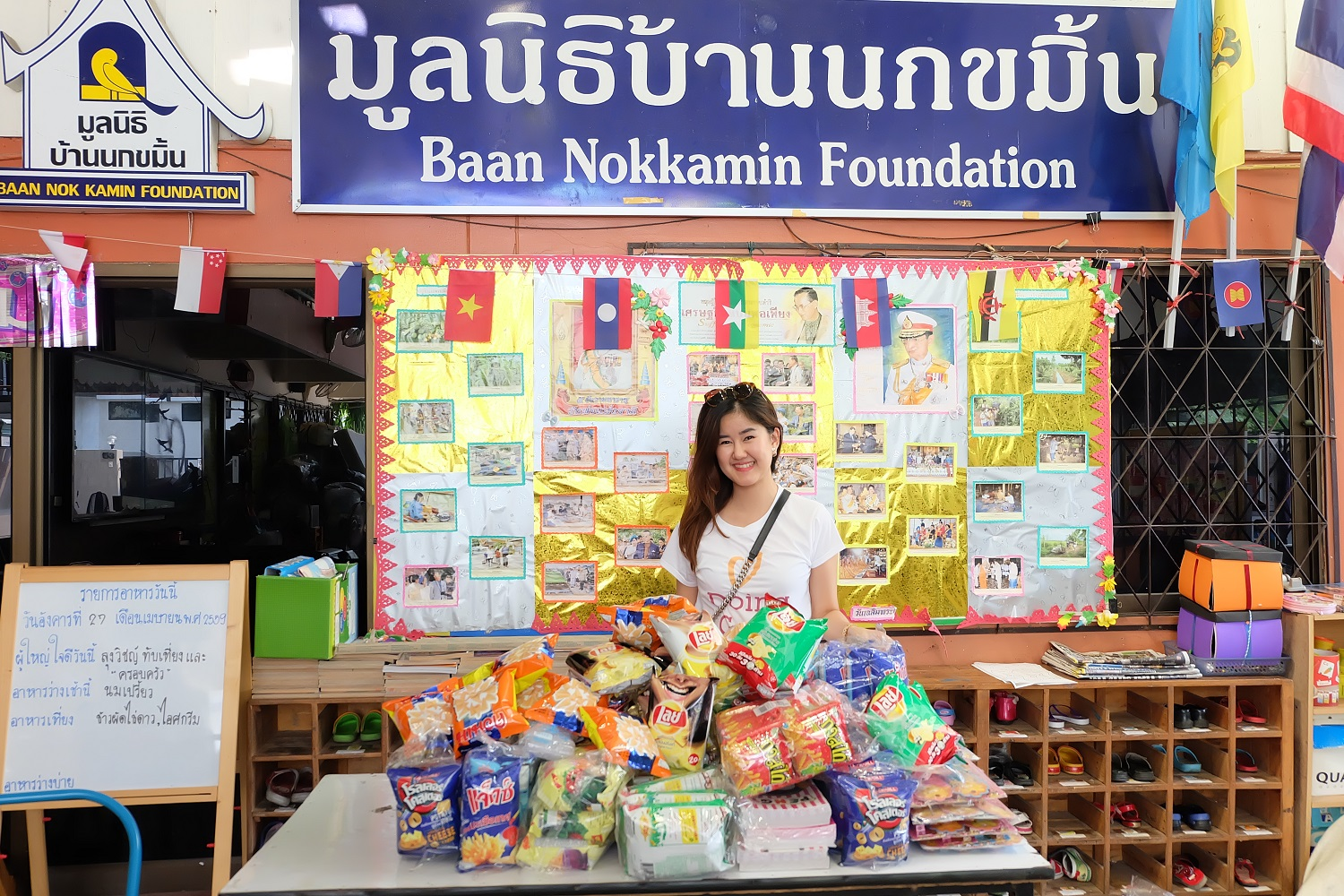Gilat Thailand gives back to their local community by collecting food.